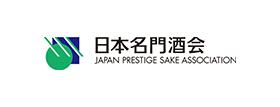 日本名門酒会公式サイト